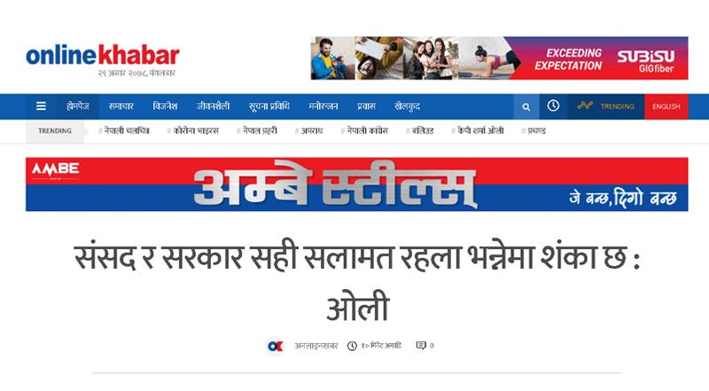 Online Khabar News